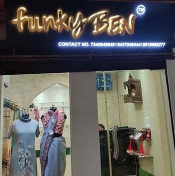 funky-ben-is-designer-in-shahpurjat
